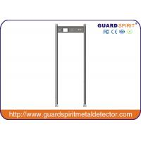 Wholesale 24 Zones High Sensitivity Archway Metal Detector Door Frame With 5.7 Inch LCD Screen from china suppliers