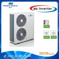 Wholesale Dc Inverter Residential Heat Pump Air To Water 12.8kw Air Conditioning from china suppliers