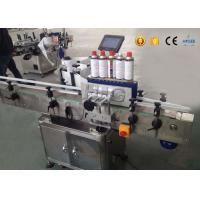 Wholesale Factory direct sale servo motor hig direct selling automatic label applicator machine from china suppliers