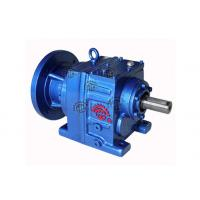 Wholesale Dual Shaft Helical Gear Reducer R37 With Ratio , Worm Gear Speed Reducer from china suppliers