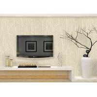 Wholesale Beige Elegant Contemporary Living Room Plain Wallpaper For Walls Soundproof from china suppliers
