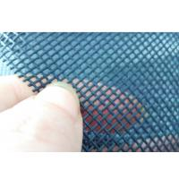 Wholesale Outdoor Garden Custom Pet Screen Mesh Nylon Coated Polyester Mesh from china suppliers