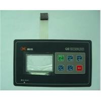 Wholesale Beautiful Matte PET Flat Metal Dome Membrane Switch With 3M Adhesive from china suppliers