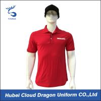 Wholesale Women Men Security Guard T Shirts For Patrol / Police Duty , Color Customized from china suppliers