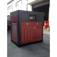 Wholesale Strong Power Two Stage Screw Compressor / Low Noise Air Compressor from china suppliers