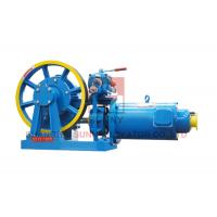 Wholesale Elevator Geared Traction Machine / Lift Spare Parts High Speed 0.3 m/s from china suppliers