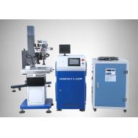 Wholesale 900 Mm Stretch Length Laser Welding Equipment For Large / Medium Mold Repair from china suppliers
