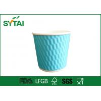 Wholesale 4oz 8oz 12oz Colorful Customized Flexo Printed Ripple Paper Cups , Insulated Paper Coffee Cups from china suppliers