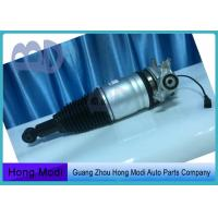 Wholesale Auto Spare Parts Air Suspension Shock For Audi Q7 7L616019K 7P616020K Air Shock from china suppliers