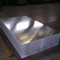 Wholesale Custom Size Aluminum Plates Eorrosion Proof 6061 H*2/H*4/T4/T6 from china suppliers