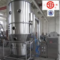 Wholesale granulation fluid bed equipment , fluid bed granulation pharmaceutical machinery 1500L Volume SUS316L raw material from china suppliers