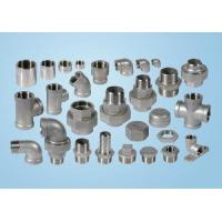 Wholesale China high quality OEM Stainless steel pipe fitting from china suppliers