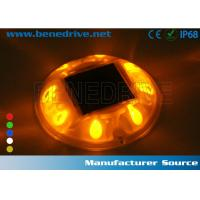 Wholesale 8 LEDs Solar Barricade Lights 360 Degree Illuminated For Safety Guidance 10T Resistant Dia.118mm from china suppliers