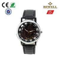 Wholesale Colorful Alloy And Woven Fabric Gold Wrist Watch For Male And Female from china suppliers