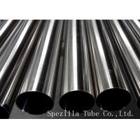 """Quality 3/4"""" - 6"""" Sanitary Pipes And Fittings BPE Tubing Electro Polished Anti Corrosion for sale"""
