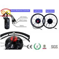 Quality Indoor Electric Wheelchair Motor Kit With Gearless Motor All - In - One for sale