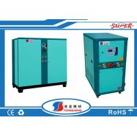 Wholesale 50HP R410A Portable Water Chillers Industrial Energy Saving One Year Warranty from china suppliers
