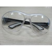 Wholesale Eye Protection safety glasses GJ-CPG07 with PC len from china suppliers
