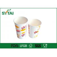 Wholesale Recyclable 22 Oz Custom Logo paper cups for coffee , Character Pattern from china suppliers