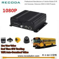 Wholesale 12V Full HD 1080P Car DVR 4 Camera H 264 School Bus DVR Camera System from china suppliers