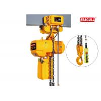 Quality Seagull SGW Type Alloy Steel Electric Chain Hoist With Electric Trolley OEM for sale