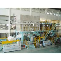 Qinyang Haiyang Paper Machinery Co.,Ltd