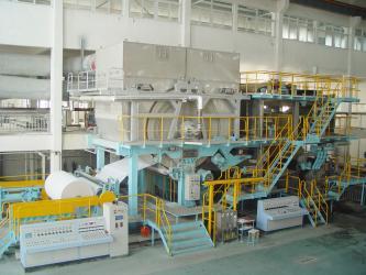 Qinyang City Haiyang Papermaking Machinery Co.,Ltd