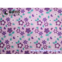 Wholesale Hot Sell custom solid with various pattern polar fleece baby blanket fabric for bedding from china suppliers