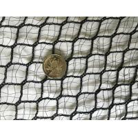 Wholesale Custom Agricultural Knitted Sun Shade Net , Anti Hail Nets For Garden from china suppliers