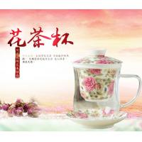 Glass cup with lid heat resistant tea separation cup thickened ceramic filter cup office cup