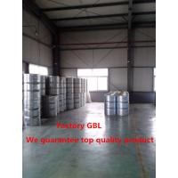 99 % Purity Gamma-Butyrolactone (GBL) Weight Loss Steroids γ-Butyrolactone