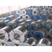 Wholesale Construction Building Cold Rolled Steel Coil Roll Commercial / Drawing Types from china suppliers