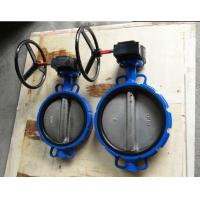 Wholesale Marine Cast Iron Butterfly Valve Worm Gear Operator Type -JIS F7480 from china suppliers