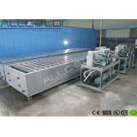 Wholesale Commercial Ice Block Maker Machine from china suppliers