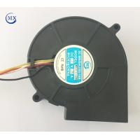 Wholesale Exhaust Conventional Household Electronic Equipment Fans Used Inside The Fridge from china suppliers