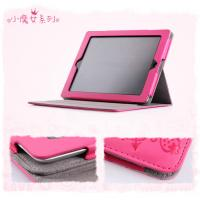 Wholesale Stylish And Pretty Pink Color MAGIAN KIDS Leather For Ipad2 Cases And Covers from china suppliers
