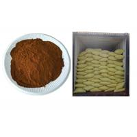 Wholesale PH 5 - 6 Yeast Dried Molasses Powder For Nutritional Supplements from china suppliers