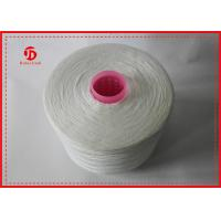 Wholesale Raw White High Tenacity Polyester Weaving Yarn Eco - Friendly 20S/1 20S/2 Counts from china suppliers