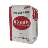 Wholesale Joint compound 20kg/bag from china suppliers