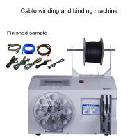 Quality Semi Automatic Electrical Wire / Cables Coil Winding Machine AC 220V / 110V for sale