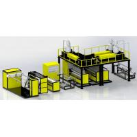 Wholesale Yelow Aluminum plating High Speed Compound Bubble Wrap Film Making Machine from china suppliers
