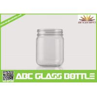 Wholesale Wholesale mason jars food packaging glass jars from china suppliers