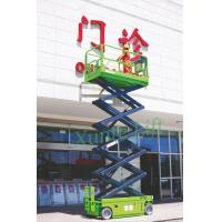 Wholesale Q345 Steel Self Propelled Scissor Lift Platform, 10m Working Height, 4 * 6V / 225Ah from china suppliers