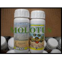 Wholesale Hospital / School Mosquito Control Chemicals 5% Beta-cypermethrin SC Residual Spraying from china suppliers