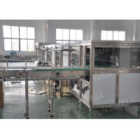 Wholesale CE / ISO9001 High Speed Hot Filling Machine PET Bottles Fruit Juice Producing Line from china suppliers