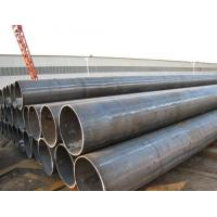 Buy cheap PED,  API,  ISO Certificate ASTM A53 ERW steel pipe. ANSI B36.10 from wholesalers