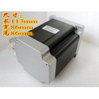 Wholesale cnc stepper motor 450B / stepper motor for cnc / cnc router stepper motor from china suppliers