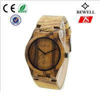 Wholesale Zebra Wooden Wrist Watch For Man from china suppliers