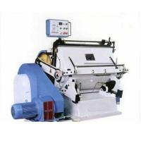 Wholesale Commercial Manual Paper Die Cutting Machine Mechanical Driven from china suppliers