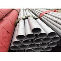 """Wholesale 1/2"""" - 8"""" 254SMO Stainless Steel Seamless Tube Cold Rolled For Industry from china suppliers"""